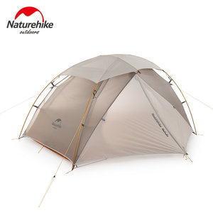 Nebula 2 persoons tent