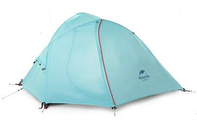 lichtgewicht Wind wing 2P tent