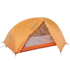Star River 2 leichtgewicht  Zelt